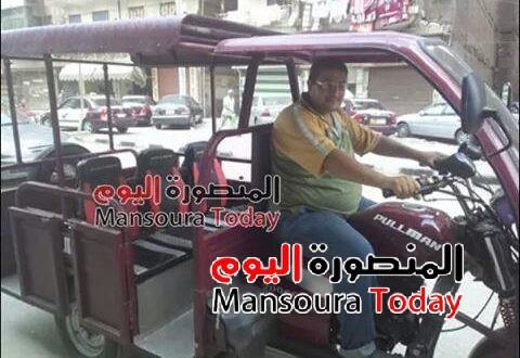 FB_IMG_1473013992130