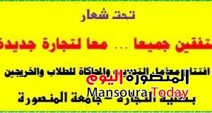 fb_img_1476971218603