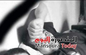 fb_img_1484077828649