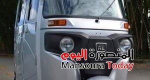 FB_IMG_1484562781295